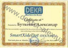 Сертификат Теоретический и практический  курс of ablative fractional laser technology in the  following device: SmartXideDot (DEKA, Italy)