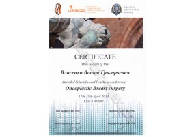 "CERTIFICATE conference ""Oncoplastic Breast Surgery"""