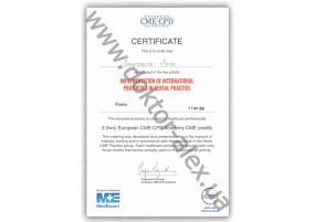 Сертификат Имплементация международных протоколов в стоматологическую практику
