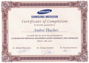 "Certificate Participate in ""Ultrasound prenatal diagnosis. Latest tendency and approach"""