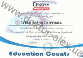 "Сертификат ""In recognition of their commitment to contining educational development for better dentiotry"" DENTSPLY MAILLEFER"