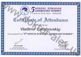 "Certificate of Attendance Vladimir Yakubovskiy has participated in the  ""5th Annual eurasian anlrlolgy summit"""
