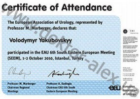 ertificate рarticipation in the EAU 6th South Eastern Meeting (SEEM), Istanbul, Turkey