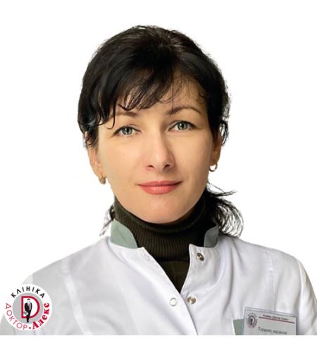 Макиенко Наталия Владимировна